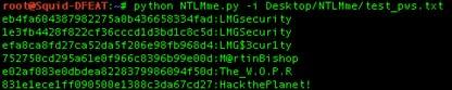 NTLMme.py file input mode image
